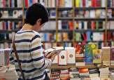 باشگاه خبرنگاران -برپایی نمایشگاه کتاب در مهاباد