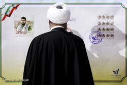 گردهمایی فعالان حرکتهای جهادی