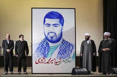 باشگاه خبرنگاران -گردهمایی فعالان حرکتهای جهادی