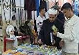 باشگاه خبرنگاران -تأکید امام جمعه مهاباد بر اجرای باشکوه برنامههای هفته زن