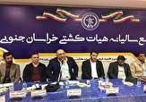 باشگاه خبرنگاران - خراسان جنوبی جزو پنج تیم برتر کشور خواهد شد