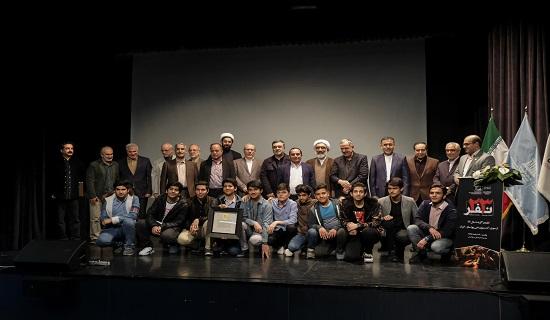نشان یونسکو به فیلم سینمایی «۲۳ نفر» رسید