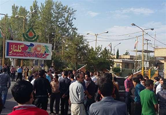 باشگاه خبرنگاران - نان به سفره کارگران کارخانه گلناز کرمان بازگشت/ پرداخت حقوق های معوق تا پایان ماه/ ۲ خط تولید فعال شد