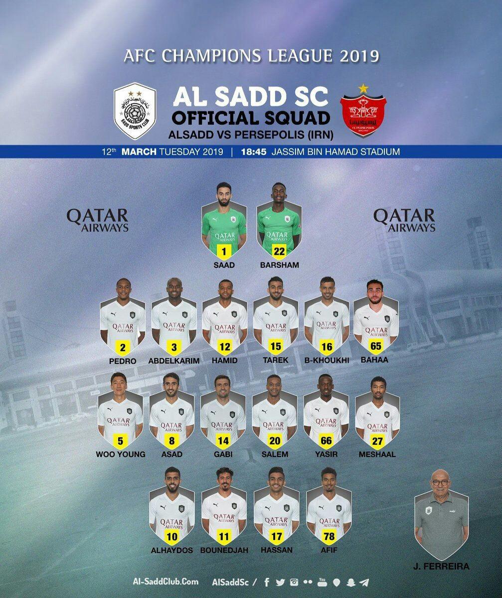 لیست بازیکنان السد قطر مقابل پرسپولیس مشخص شد
