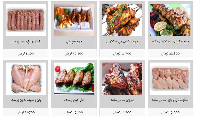 آخرین تحولات قیمتی در بازار مرغ/ قیمت به ۱۷ هزار تومان رسید