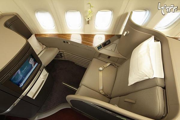 لوکسترین پروازهای فرست کلاس دنیا چقدر میارزند؟ + جزئیات