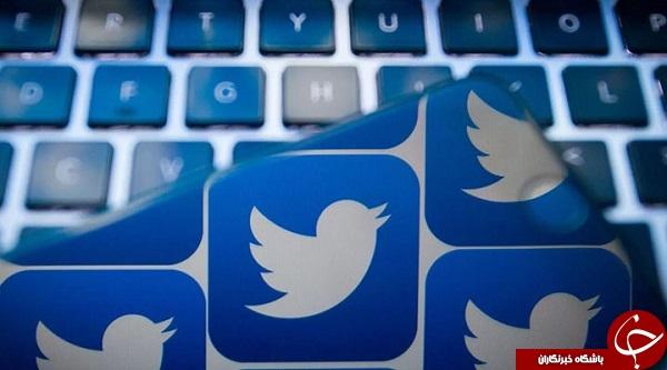 توییتر زبان مادری کاربران را درک میکند