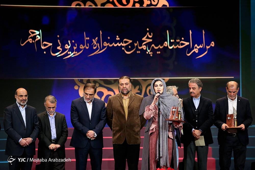 برگزیدگان پنجمین جشنواره جام جم معرفی شدند