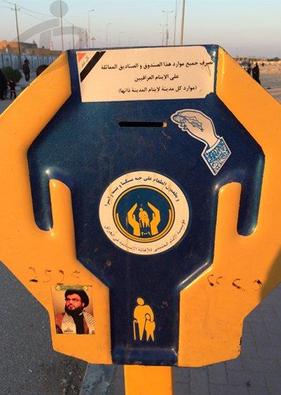 آیا کمیته امداد، کمکهای مردم ایران را به عراقیها میدهد؟