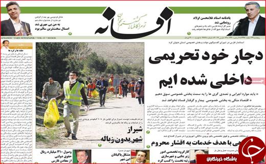 بازار پوشاک در انتظار جنب و جوش نوروزی/ روحانی با آیت الله سیستانی دیدار کرد/ برجام منافع اقتصادی برای ایران نداشت