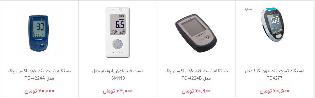 معرفی ارزان ترین دستگاه تست قند خون در بازار