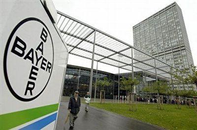 حمله جلیقه زردهای فرانسوی به بزرگترین شرکت تولید محصولات تراریخته + فیلم