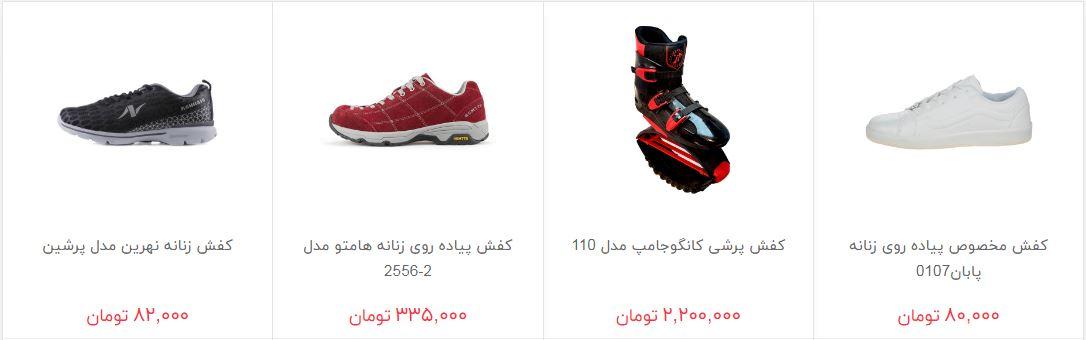 خرید کفش ورزشی زنانه چقدر هزینه دارد؟