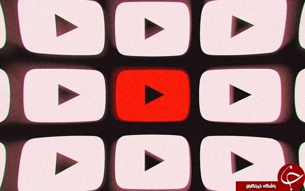 یوتیوب کاربری را به دلیل ترویح خشنونت شناسایی و به پلیس معرفی کرد