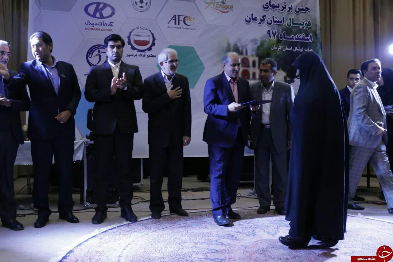 معرفی نخبگان فوتبال و فوتسال استان کرمان + اسامی و تصاویر