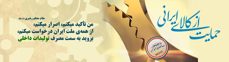 سهم وطن از تن پوش تن/ بازار ایرانی جولانگاه پوشاک خارجی