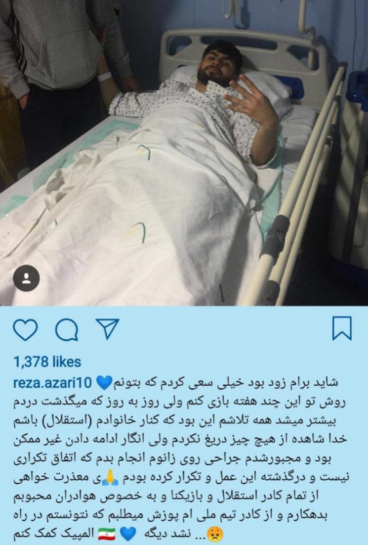 بازیکن استقلال زیر تیغ جراحی رفت