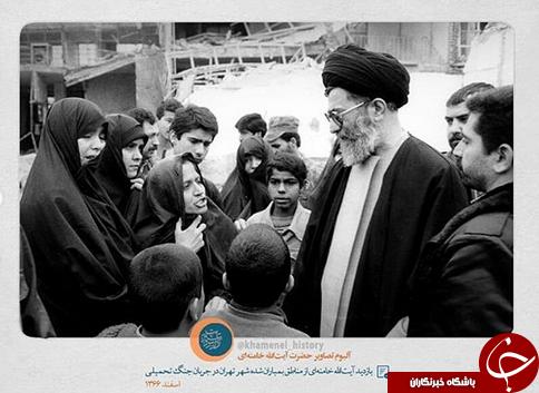 بازدید آیتالله خامنهای از مناطق بمبارانشده تهران در سال ۱۳۶۶ +عکس