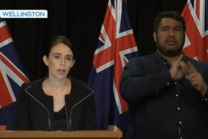نخست وزیر نیوزلند: قوانین مربوط به سلاح در کشور ما تغییر میکند