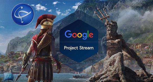 گوگل یک قدم دیگر به راهاندازی سرویس استریم بازیهای ویدئویی نزدیک میشود