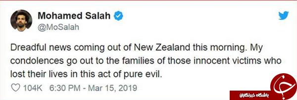 تسلیت ستاره مسلمان لیورپول به بازماندگان کشتار تروریستی نیوزلند