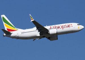 خانوادهها قربانیان هواپیمای سقوط کرده اتیوپی از بوئینگ شکایت میکنند