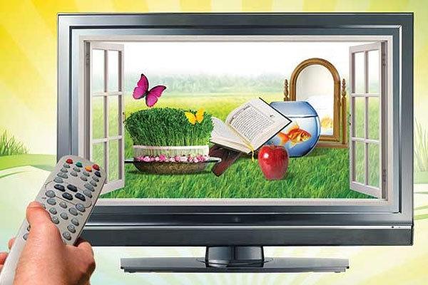 همه آنچه که نوروز امسال روی آنتن تلویزیون میرود/ معرفی کامل برنامههای سیما در نوروز ۹۸