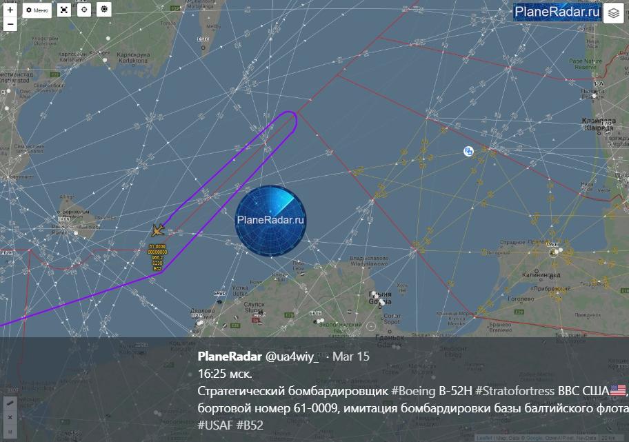 تغییر مسیر سریع بمب افکن آمریکا پس از شناسایی توسط پدافند هوایی روسیه