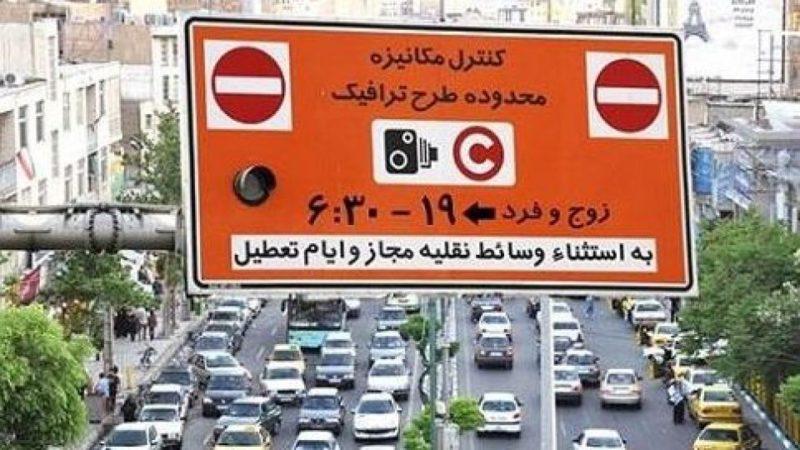 ساعات اجرای طرح ترافیک در تعطیلات نوروز ۹۸ اعلام شد