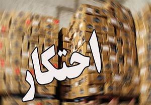 تایید/ تاپ عید/14 فروردین/احتکار خانگی وضعیت بازارها را به هم ریخته است/ضرورت کوتاه کردن دست دلالان در چرخه توزیع کالاها