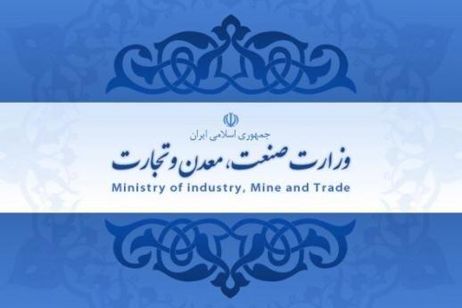 بسته تسهیل فرایند واردات ارز حاصل از صادرات ابلاغ شد
