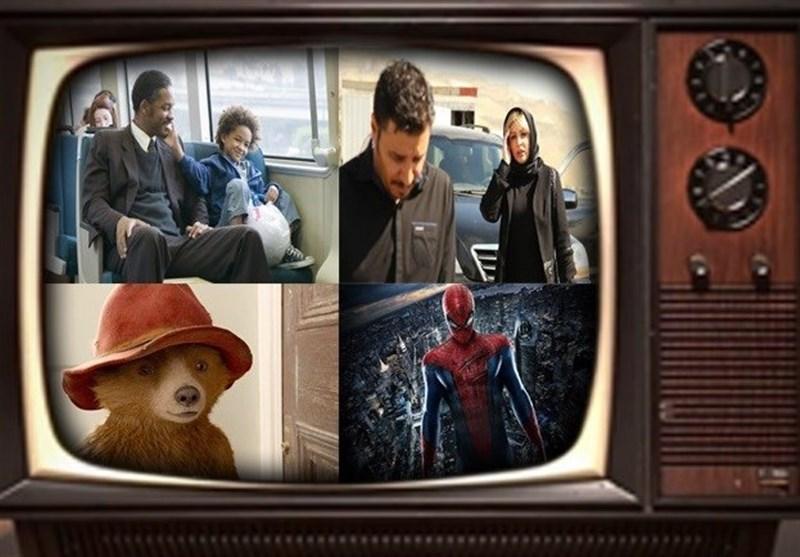 آخرین شب چهارشنبه سال همراه با تلویزیون/«هفت معکوس» را از شبکه دو ببینید