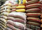 باشگاه خبرنگاران - اختصاص سهمیه ۴۸ تنی برنج روستاییان کوهدشت
