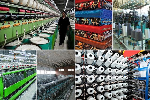 ویژه عید///۱۴۰ میلیون دلار واردات در مناطق آزاد به مواد اولیه اختصاص داده شود