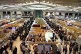 باشگاه خبرنگاران -تخفیف ۵۰ درصدی برای کتابهای مرجع پزشکی در نمایشگاه کتاب تهران
