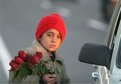 آرزوهای کودکان کار در آستانه نوروز