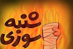 باشگاه خبرنگاران - یک عمر پشیمانی برای لذت زودگذر چهارشنبه سوری + فیلم