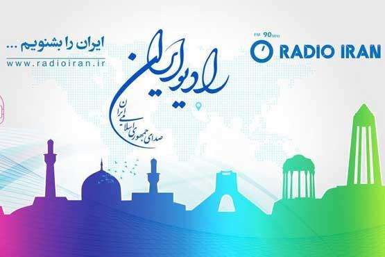 باشگاه خبرنگاران -مرور خاطرات کودکی خواننده «زیر آسمان شهر» در ویژه برنامه نوروزی رادیو ایران