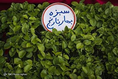 باشگاه خبرنگاران -بازار خرید شب عید در تهران
