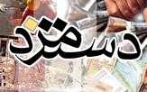 باشگاه خبرنگاران - آغاز جلسه تعیین مزد شورای عالی کار/ تعیین حقوق کارگران در سال ۹۸