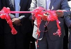 افتتاح مرکز غربالگری سرطان در ملایر