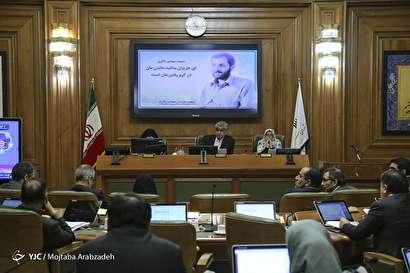 باشگاه خبرنگاران -آخرین جلسه شورای شهر تهران ۱۳۹۷
