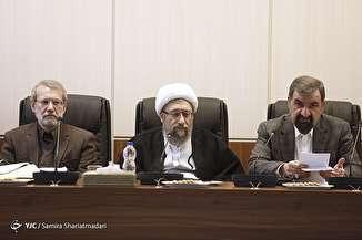 جلسه مجمع تشخیص مصلحت نظام - ۲۵ اسفند ۹۷