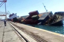 یک فروند کشتی با صدها کانتینر در بندر شهید رجایی غرق شد/ نجات ۱۴ سرنشین کشتی