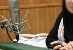 گوینده زن معروف رقم نجومیاش برای تیزرهای تبلیغاتی را فاش کرد! +فیلم