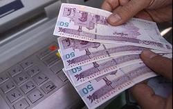 پرداخت تسهیلات بانکی در خراسان رضوی