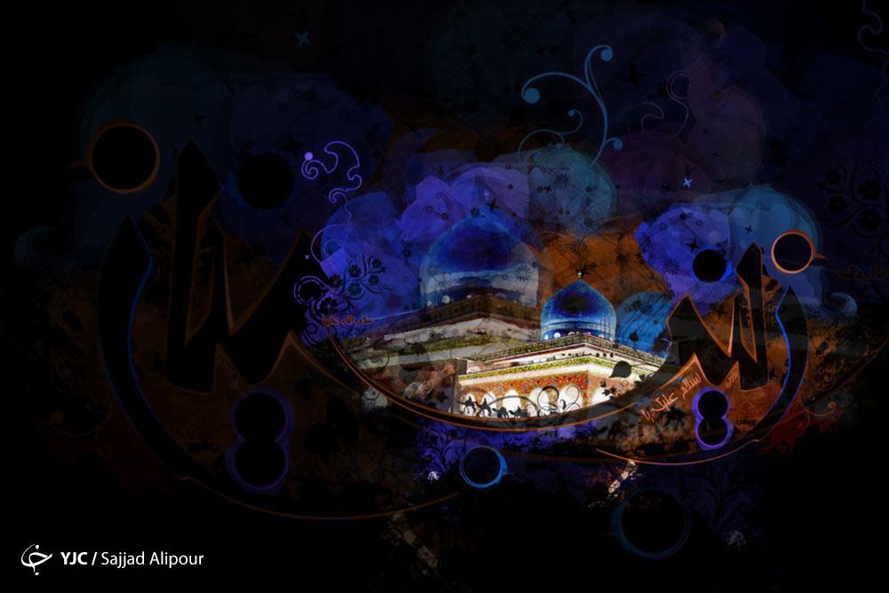 اشعار برگزیده ویژه وفات حضرت زینب (س)