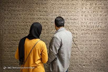 باشگاه خبرنگاران -ایرانِ من/ موزه هگمتانه، تاریخ ایران در یک نگاه