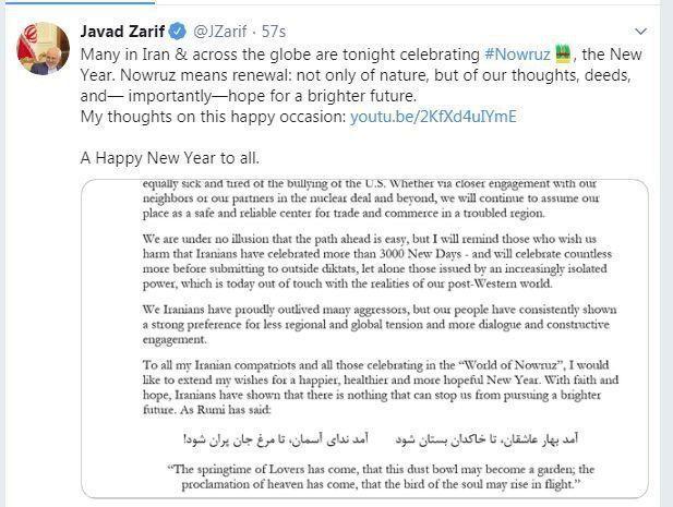 محمد جواد ظریف با انتشار ویدئویی نوروز را تبریک گفت +فیلم
