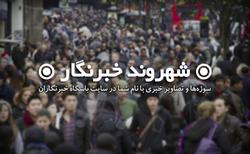 از حمله وحشیانه اراذل و اوباش با شمشیر به فروشندههای مغازه تا یخ زدن شتر مرغها در سرمای شدید افغانستان + فیلم و تصاویر